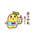 """ふなっしー """"秋バージョンスタンプ""""(個別スタンプ:39)"""