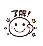 使いやすい☆キュートなスマイルスタンプ(個別スタンプ:2)