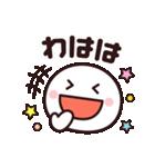 使いやすい☆キュートなスマイルスタンプ(個別スタンプ:4)