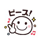 使いやすい☆キュートなスマイルスタンプ(個別スタンプ:5)