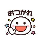 使いやすい☆キュートなスマイルスタンプ(個別スタンプ:6)