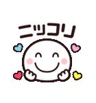 使いやすい☆キュートなスマイルスタンプ(個別スタンプ:7)