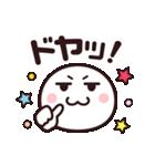 使いやすい☆キュートなスマイルスタンプ(個別スタンプ:8)