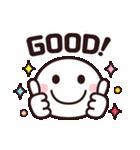 使いやすい☆キュートなスマイルスタンプ(個別スタンプ:9)