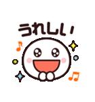 使いやすい☆キュートなスマイルスタンプ(個別スタンプ:10)