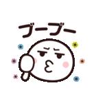 使いやすい☆キュートなスマイルスタンプ(個別スタンプ:11)