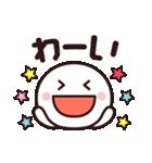 使いやすい☆キュートなスマイルスタンプ(個別スタンプ:12)