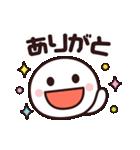 使いやすい☆キュートなスマイルスタンプ(個別スタンプ:13)