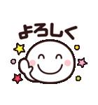 使いやすい☆キュートなスマイルスタンプ(個別スタンプ:15)