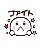 使いやすい☆キュートなスマイルスタンプ(個別スタンプ:17)