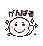 使いやすい☆キュートなスマイルスタンプ(個別スタンプ:18)