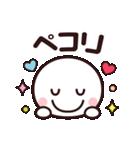 使いやすい☆キュートなスマイルスタンプ(個別スタンプ:19)
