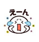 使いやすい☆キュートなスマイルスタンプ(個別スタンプ:20)