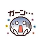 使いやすい☆キュートなスマイルスタンプ(個別スタンプ:21)