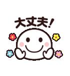 使いやすい☆キュートなスマイルスタンプ(個別スタンプ:22)