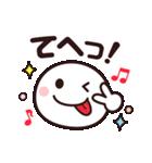 使いやすい☆キュートなスマイルスタンプ(個別スタンプ:23)