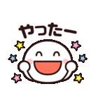 使いやすい☆キュートなスマイルスタンプ(個別スタンプ:24)