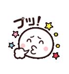 使いやすい☆キュートなスマイルスタンプ(個別スタンプ:25)