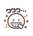 使いやすい☆キュートなスマイルスタンプ(個別スタンプ:26)