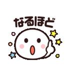 使いやすい☆キュートなスマイルスタンプ(個別スタンプ:27)