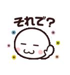 使いやすい☆キュートなスマイルスタンプ(個別スタンプ:28)