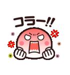 使いやすい☆キュートなスマイルスタンプ(個別スタンプ:29)