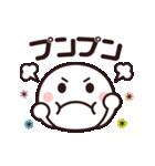 使いやすい☆キュートなスマイルスタンプ(個別スタンプ:30)