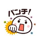 使いやすい☆キュートなスマイルスタンプ(個別スタンプ:31)