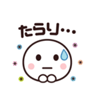 使いやすい☆キュートなスマイルスタンプ(個別スタンプ:32)