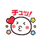 使いやすい☆キュートなスマイルスタンプ(個別スタンプ:34)
