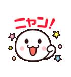 使いやすい☆キュートなスマイルスタンプ(個別スタンプ:35)