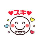 使いやすい☆キュートなスマイルスタンプ(個別スタンプ:36)