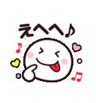 使いやすい☆キュートなスマイルスタンプ(個別スタンプ:38)