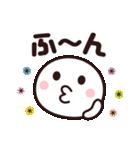 使いやすい☆キュートなスマイルスタンプ(個別スタンプ:39)