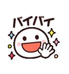 使いやすい☆キュートなスマイルスタンプ(個別スタンプ:40)