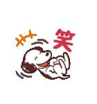 スヌーピー(50's)(個別スタンプ:3)