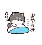 お返事シバイヌくん カスタムver.(個別スタンプ:02)