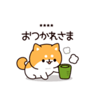 お返事シバイヌくん カスタムver.(個別スタンプ:03)
