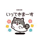 お返事シバイヌくん カスタムver.(個別スタンプ:07)