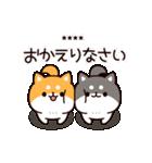 お返事シバイヌくん カスタムver.(個別スタンプ:08)