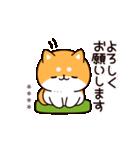 お返事シバイヌくん カスタムver.(個別スタンプ:09)