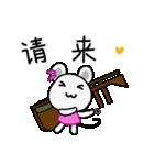 チュー子(中国語版)2(個別スタンプ:2)
