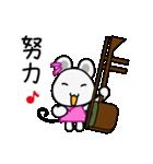 チュー子(中国語版)2(個別スタンプ:3)