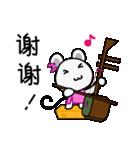 チュー子(中国語版)2(個別スタンプ:4)