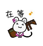 チュー子(中国語版)2(個別スタンプ:5)