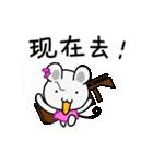 チュー子(中国語版)2(個別スタンプ:6)