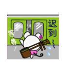 チュー子(中国語版)2(個別スタンプ:7)