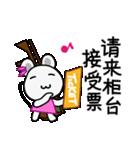 チュー子(中国語版)2(個別スタンプ:9)
