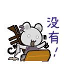 チュー子(中国語版)2(個別スタンプ:10)