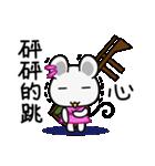 チュー子(中国語版)2(個別スタンプ:11)